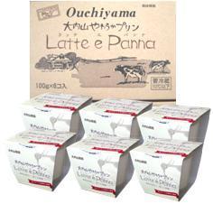 大内山やわらかプリン ラッテ・エ・パンナ | 名古屋南部から知多半島まで牛乳宅配致します サカモト乳販株式会社